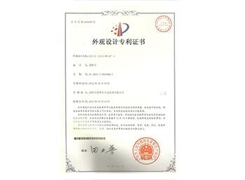 LED灯(GU10-5W-45℃)外观设计专利证书