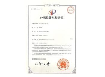LED灯(MR16-5W-45℃)外观设计专利证书