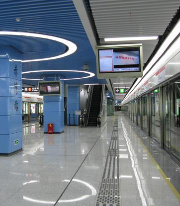 深圳地铁11号线照明项目