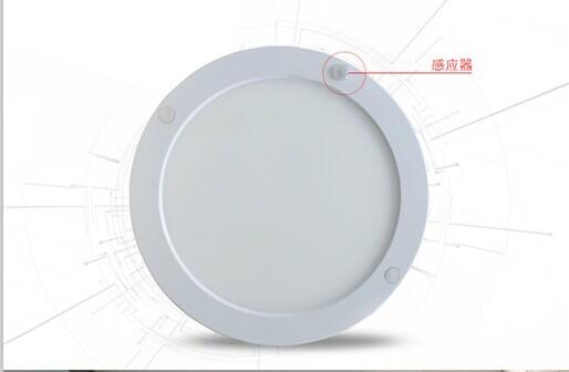 LED面板灯批发是多少价格?