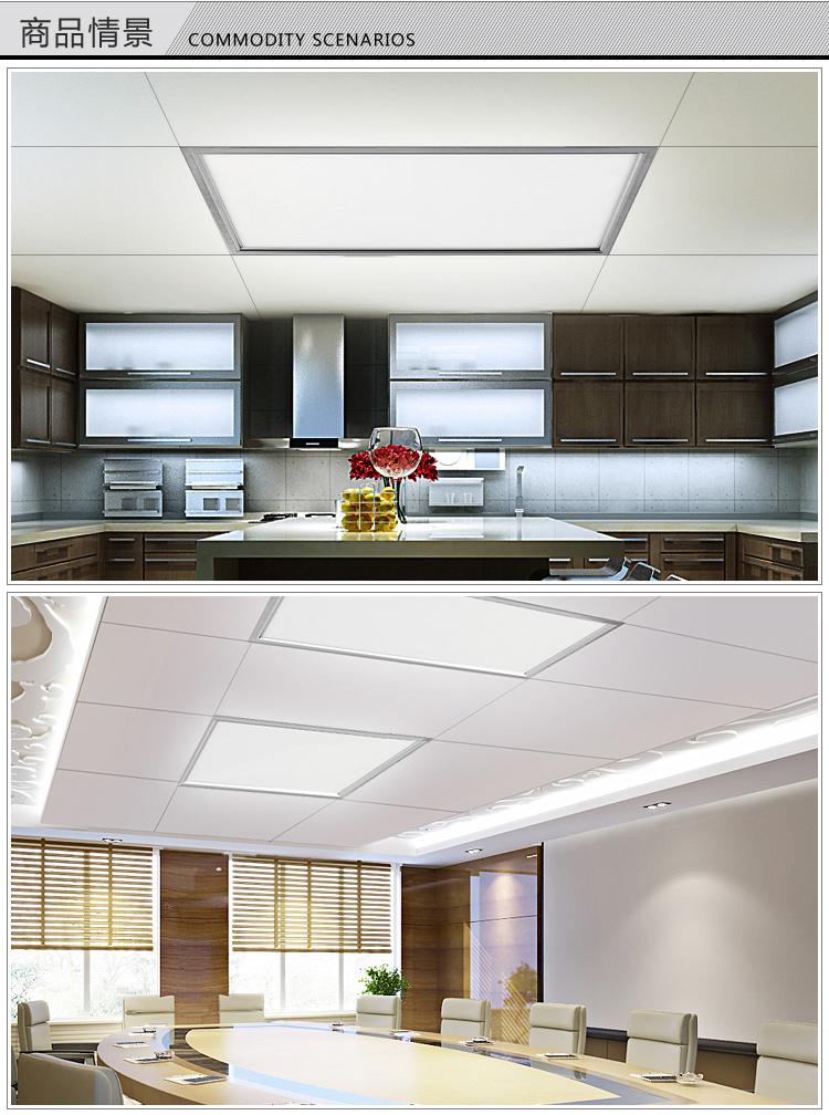 天花工程面板灯效果图