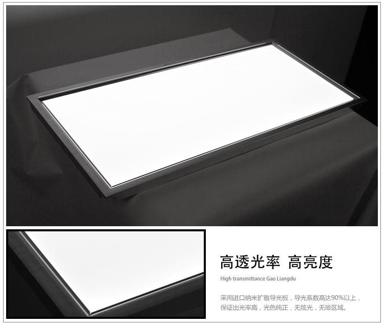 长方形面板灯8